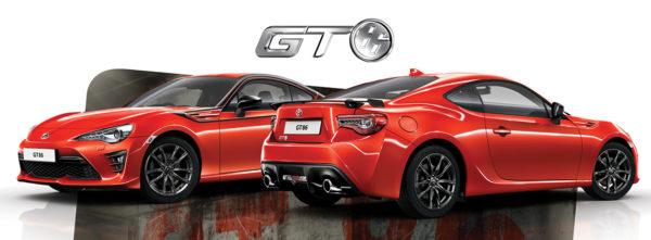 Specialus naujojo GT86 pasiūlymas