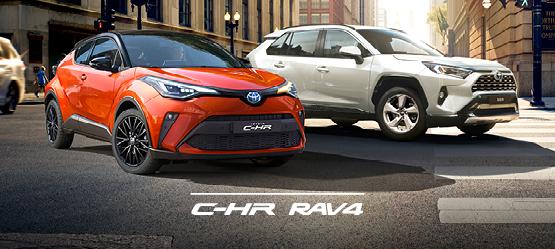 Išsirinkite savo Toyota miesto visureigį