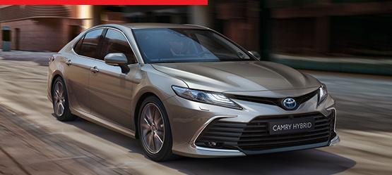 Naujojo Camry Hybrid pristatymo pasiūlymas